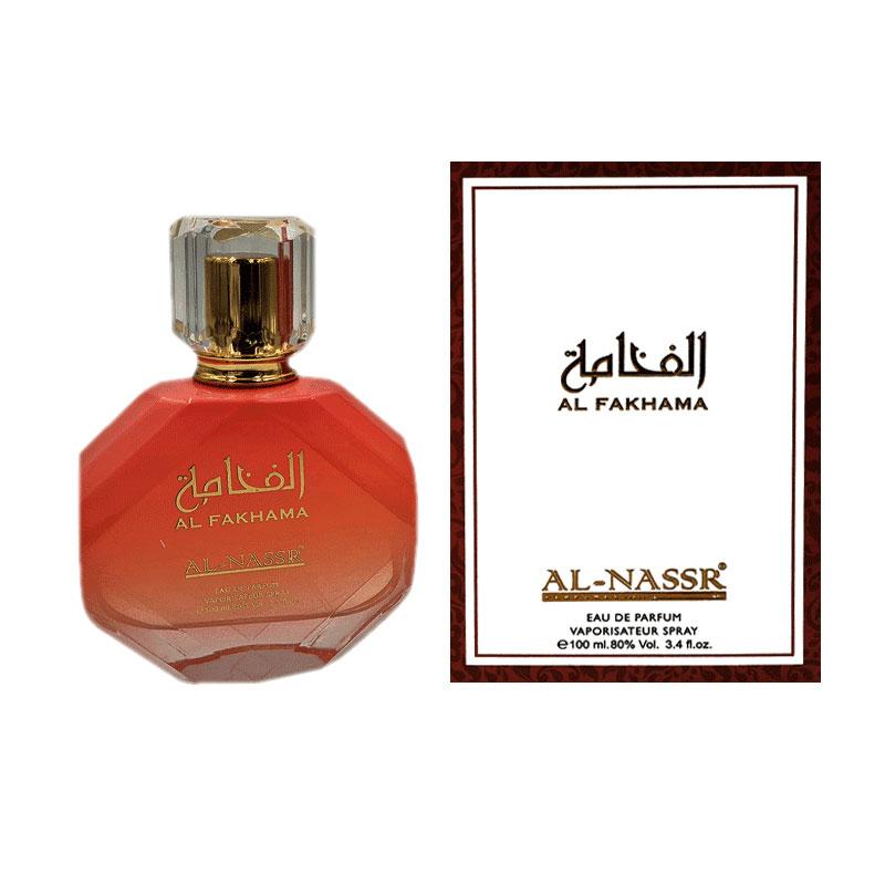 Parfum Al-Fakhama