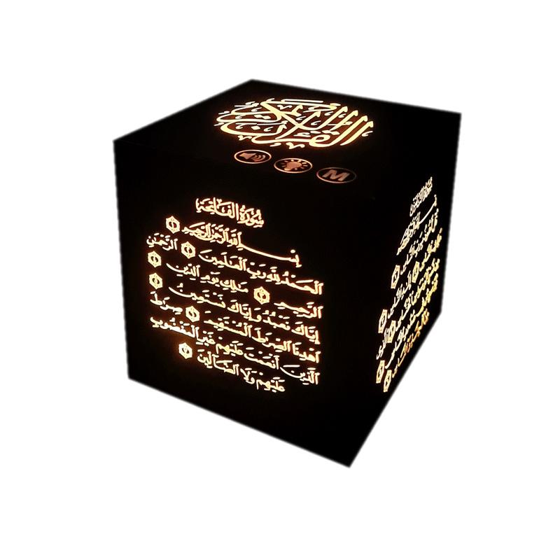 Veilleuse Coranique Kaaba SQ-805.