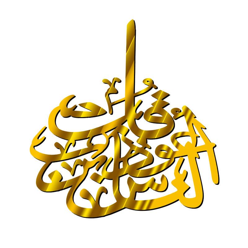 "Calligraphie Arabe-""قل اعوذ برب الناس"""