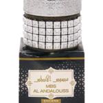 MBS-Al Andalous